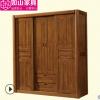 中式实木衣柜储物柜衣物收纳柜四门推拉胡桃木卧室套房家具