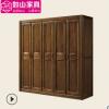 厂家直销卧室家具组合胡桃木实木衣柜五门对开门现代中式大衣橱