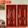 JKL-089厂家专业承接 武汉工程室内钢木门 韩式子母红柳钢木门