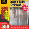 304不锈钢单门防盗门厂家直销批发定做万年福板门大量库存门