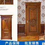 2018艾沙烤漆门原稿实木门 家庭适用 厂家直供批发销售