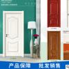 2018综合版原始图实木门5 家庭适用 厂家直供批发销售