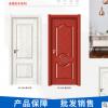2018综合版原始图实木门4 家庭适用 厂家直供批发销售
