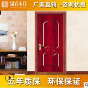 厂家生产生态门 实木复合门 复合木门 环保实木复合门