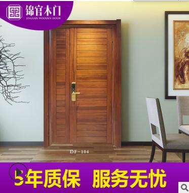 欧式雕花定制复合实木门卧室门 室内隔音套装门 烤漆门原木门批发
