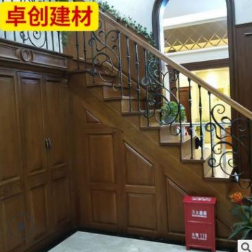 厂家供应家用室内实木制楼梯 红橡整体铁艺楼梯