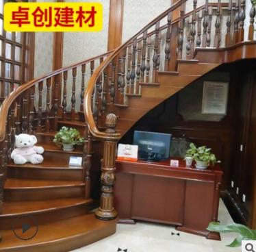 欧洲榉木弧形整体楼梯 家用室内实木楼梯扶手定制 实木楼梯立柱