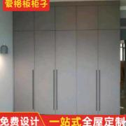定制家具板式衣柜 卧室简约收纳 整体橱柜门推拉支持工厂衣柜定制