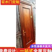 厂家批发定制实木门橡木门实木复合烤漆门工程门室内门套装门定做