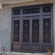 厂家定制加工四合院中式实木门窗新中式仿古建筑花格门窗
