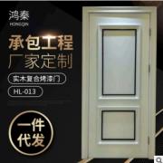 上海批发HL-013复合烤漆门 整套门室内木门原木门实木门一件代发