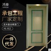 上海加工定制卧室实木复合门HQM-012 厨房门 中高档家装工程门厂