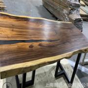 实木大板桌自然边茶桌整板会议桌 木蜡油实木大板桌含腿现货2608