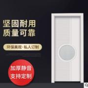 供应 大量销售 高品质欧式防水厨卫门 铝合金厨卫门 优良隔音门