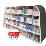 【书柜】厂家定制办公室书柜文件柜 新款现代简约收纳柜组合书柜