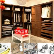 家用双开推拉门衣柜顶柜 开放式衣帽间衣橱柜 现代新组合板材衣柜