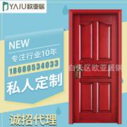 欧亚居广州木门 实木烤漆门 高端卧室门 橡木门 可定制
