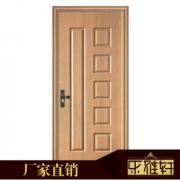 厂家直销精装房生态门 强化模压门 室内免漆门室内隔音复合木门