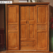 简约中式推拉移门整体大衣橱储物柜卧室家具实木衣柜四门橡木直销