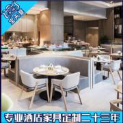 新款星级酒店家具西餐厅沙发卡座 时尚酒店成套餐厅家具工程配套