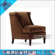 【佛山宝天蔓酒店家具】布艺休闲椅 老虎椅 真皮休闲椅 椅子 外贸