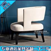 家具厂家直销 实木休闲椅 简约清新田园风客厅实木椅子