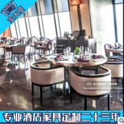 供应星级酒店咖啡厅西餐实木软包围椅 高级宾馆饭店包厢椅子餐椅