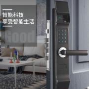 大量供应 遥控密码门锁 家用密码锁 密码锁感应锁