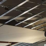 三角龙骨 轻钢龙骨 副龙骨 集成吊顶专用配件