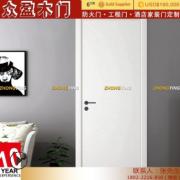 品牌定制 室内门美式开放漆系列白橡木实木复合卧室门酒店工程门