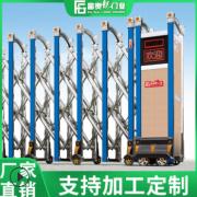 宝石蓝电动伸缩门工业厂门口、企业单位专用智能遥控开门方便