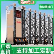 富贵龙厂家直销不锈钢伸缩门 铝合金收缩门电动平移收缩智能门