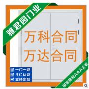 钢制防火门甲级丙级乙级防火门平开门卫生间别墅KTV普通钢质门