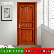 厂家直销定制批发全实木橡木门整套实木复合卧室室内门水漆环保门
