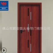 欧式现代免漆模压门复合木门 客户定制韩式木门