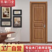 特价木门外贸合作款尺寸颜色定制工厂批发量大价优室内免漆套装门