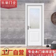 卫生间玻璃门免漆套装门特价木门工厂直供量大价优室内静音木门