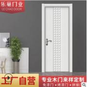 外贸合作款房间门室内木门免漆套装门工厂批发特价量大价优实木门