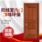 厂家直销家居免漆门深雕门室内实木门定做原木整套门批发