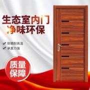 厂家直销家居免漆深雕门 室内实木门定做实木门原木 整套门批发