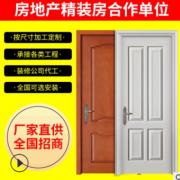 室内木门厂家批发定制生态实木木门免漆复合烤漆实木门室内门订做