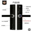 CARDORIA跨境专供指纹锁涂鸦APP密码锁wifi智能锁smart door lock