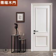 厂家直销定制 简约实木复合门室内烤漆套装门房间隔音门 同城包邮