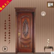 定制木门中式房门室内实木烤漆门卧室套装门热卖 无锡可测量安装