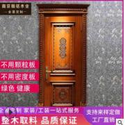 实木门定制工厂高端雕花胡桃木红橡木全原木门套装卧室客厅房间门