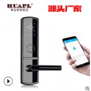 厂家直销公寓密码锁民宿远程动态密码锁锌合金门锁办公智能门锁