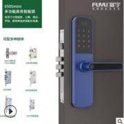 厂家直销一握即开指纹锁密码锁防盗门电子锁家用智能门锁