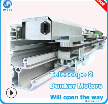 1000KG 超重 双驱动 重叠自动门