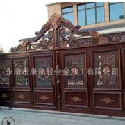 专业供应铝艺对开庭院大门 学校铝艺大门 铝艺电动平移大门