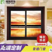 厂家供应 普通平开窗户 铝合金门窗 可定制生产 便宜经济性价高